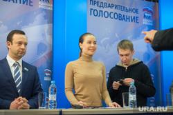 Дебаты кандидатов на праймериз ЕР в Со. Екатеринбург, коробейников алексей, михалкова юлия