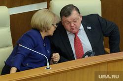 Заседание Законодательного собрания Свердловской области. Екатеринбург, бабушкина людмила, маслаков виктор