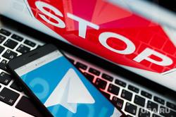 Мессенджеры: Telegram, ICQ. Екатеринбург , запрет, соцсети, коммуникации, сеть, stop, стоп, мессенджер, telegram, телеграм, мобильное приложение, блокировка