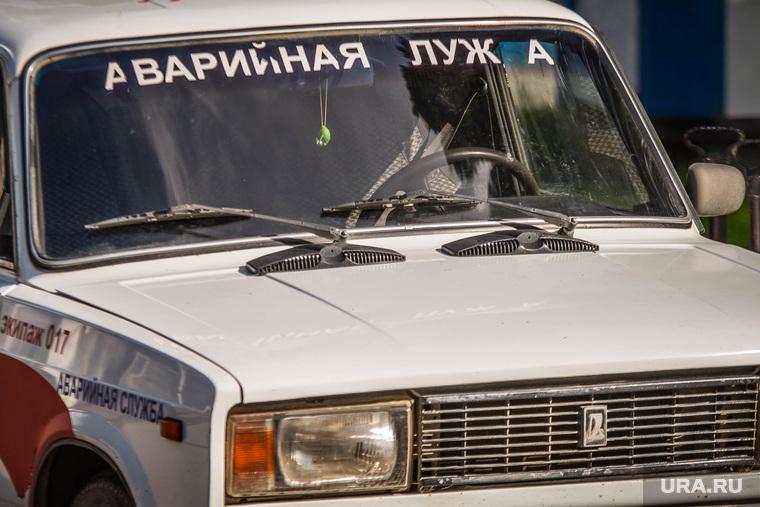 Клипарт. Екатеринбург, жигули, лада, аварийная лужа