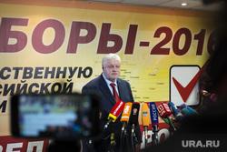Предвыборные штабы партий 18 сентября 2016 Москва , справедливая россия, миронов сергей, выборы 2016