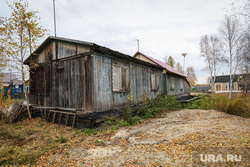 Балки - временное жилье построенное в советское время. Сургут, деревянный дом, барак, изба, балок, времнное жилье, поселок лунный