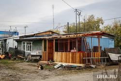 Балки - временное жилье построенное в советское время. Сургут, временное жилье, балок, поселок лунный