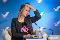 """Медиа-форум """"За правду и справедливость"""" встреча с Захаровой М. Санкт-Петербург, захарова мария"""
