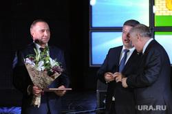 Почетные граждане Челябинск, мошаров станислав, аристов александр, тефтелев евгений