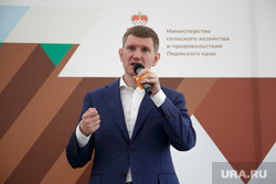 АГРОФЕСТ - 2018. Пермь, корона, решетников максим