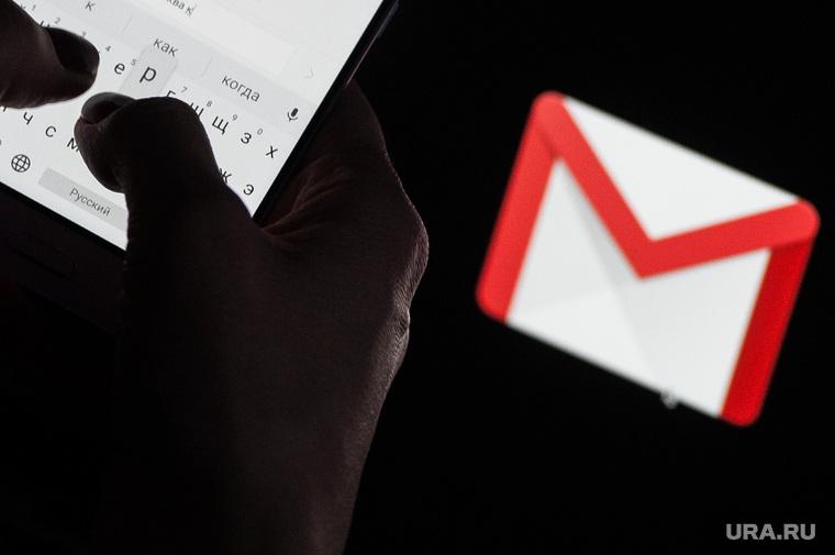 Клипарт. Социальные сети. Екатеринбург, смартфон, почта, интернет, сеть, гугл, гаджет, сообщение, gmail