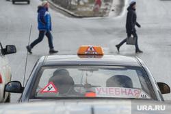 Открытие после реконструкции отделения восстановительного лечения ДГКБ №9. Екатеринбург, учебный автомобиль, машина, курсы вождения