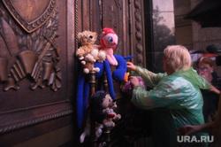 Марш матерей. Москва