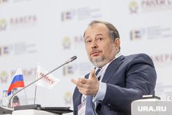 Гайдаровский форум-2016. Второй день. Москва., лисин владимир
