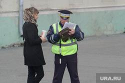 Клипарт, разное. Екатеринбург, правила дорожного движения, штраф, полиция россии, дпс