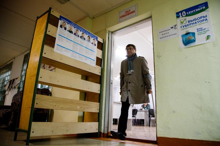 Выборы губернатора Свердловской области. Екатеринбург, выборы 2017, сергин дмитрий