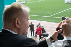 Поездка Кобылкина в Ноябрьск, 3 сентября 2015: МФЦ, перинатальный центр, стадион, народная программа , лебедевич валерий
