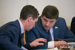 Заседание комитета тюменской областной думы по бюджету. Тюмень, левченко иван