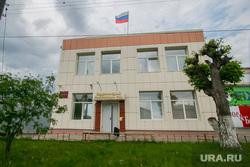 Виды города. Шадринск, шадринский районный суд