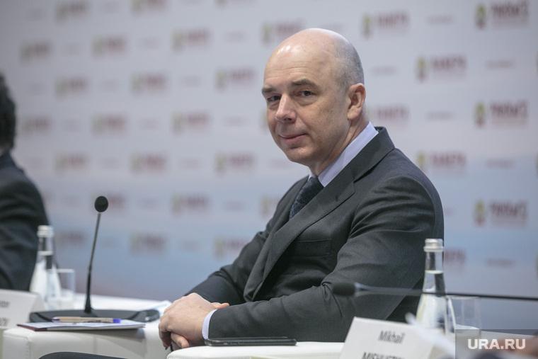 Гайдаровский форум-2018. Второй день. Москва, силуанов антон, портрет