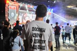 Соревнования посвященные восьмилетию компьютерной игры World of Tanks. Челябинск, компьютерная игра, молодежь, ворлд оф тэнкс