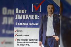 Пермские политики отреклись от «Единой России» перед самыми выборами