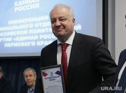 Конференция Единой России. Пермь, игорь шубин
