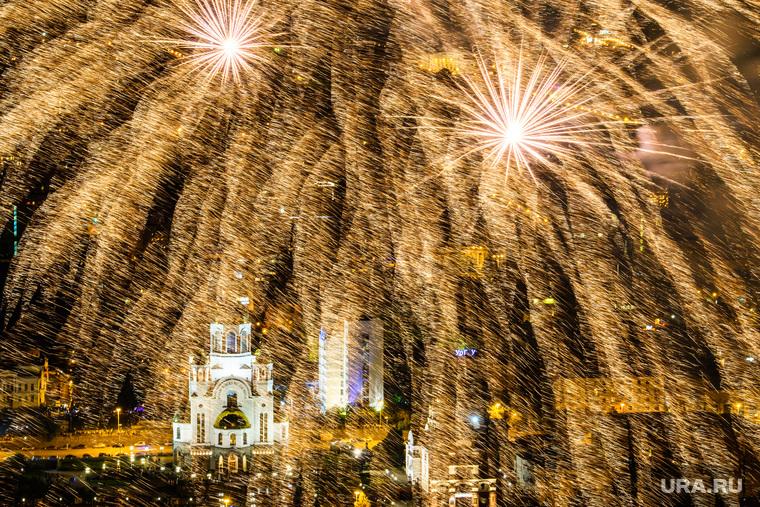 Салют на День города. Екатеринбург, салют, храм на крови, фейерверк, праздник