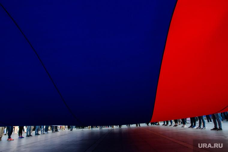 День флага в Екатеринбурге, ткань, полотнище, полотно