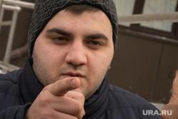 Процесс по делу Владислава Рябухина. Екатеринбург, арутюнян саргис