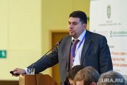 Конференция Пенсионная система России. Ханты-Мансийск, мовсисян вачаган