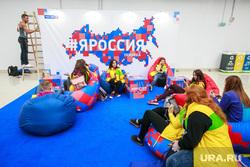 XIX Всемирный фестиваль молодежи и студентов. Первый день. Сочи, карта россии, ремонт, всемирный фестиваль молодежи и студентов