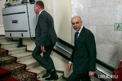 Государственная Дума РФ. Москва, силуанов антон