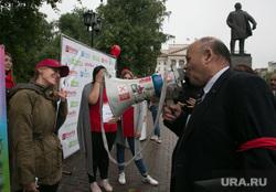 Митинг против пенсионной реформы. Тюмень, памятник ленину, мегафон, громкоговоритель