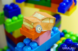 Психоневрологическая больница детское отделение Челябинск, игрушка, лего, конструктор
