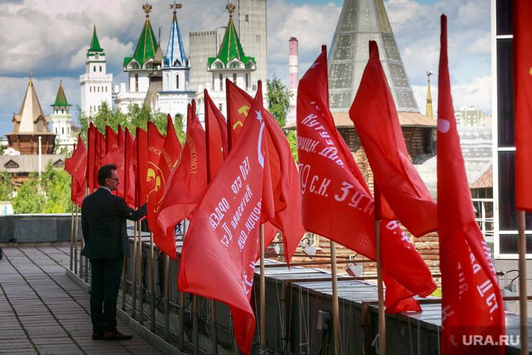 XVII съезд КПРФ. Москва, коммунисты, красные флаги, кпрф, измайлово, терема