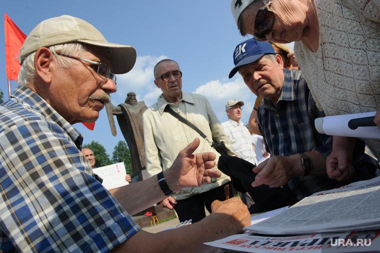 Митинг на площади Обороны против поднятия пенсионного возраста. Екатеринбург, пенсионеры, старость