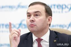 Пресс-конференция КПРФ в Интерфакс с участием Геннадия Зюганова. Москва, афонин юрий, палец вверх