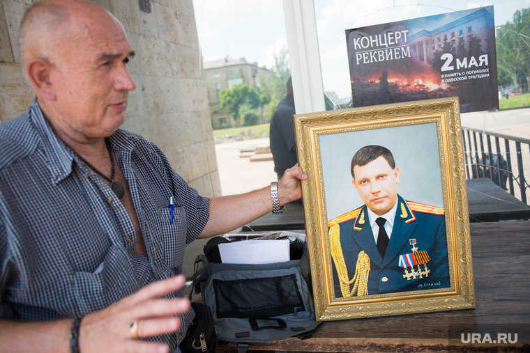 Клипарт. Донецк, портрет, захарченко александр