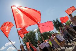 Митинг против повышения пенсионного возраста. Пермь, серп и молот, митинг, красные флаги