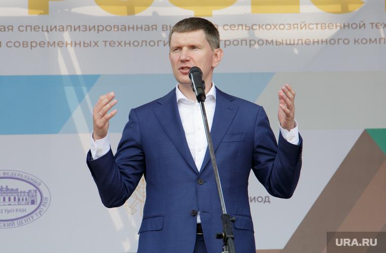 АГРОФЕСТ - 2018. Пермь, решетников максим, агрофест