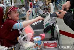 Контрольная закупка Юргамышского молока.Курган, покупка продуктов, кассир, рассчет за товар