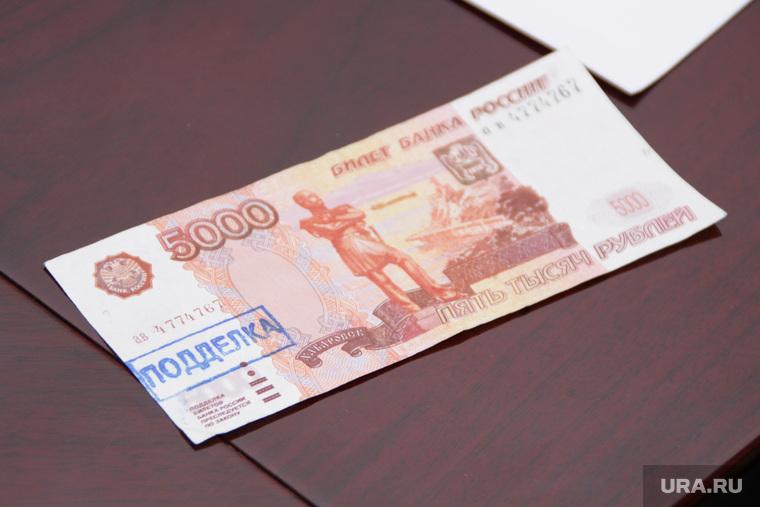 Клипарт 4, фальшивки, подделка, купюра, пять тысяч, деньги