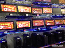 Магазин электроники ДНС. Челябинск., кредит, мониторы