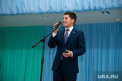 Дмитрий Артюхов гимназия первая учительница Новый Уренгой 23.06.18, артюхов дмитрий