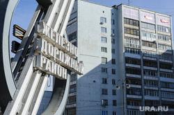 Мкр Сортировка. Железнодорожный район. Екатеринбурга, стела, железнодорожный район