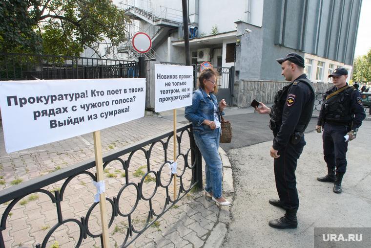 Одиночный пикет пайщицы «Бухты Квинс» у облпрокуратуры. Екатеринбург, акция протеста, проверка документов, булатова зиля, одиночный пикет