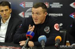Пресс-конференция Дениса Лебедева. Челябинск, лебедев денис