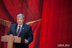 Официальная церемония вступления Евгения Куйвашева в должность губернатора Свердловской области. Екатеринбург, чернецкий аркадий