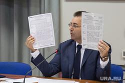 Пресс-конференция Игоря Халина , председателя комиссии Тюменской области. Тюмень, халин игорь, бюллетени