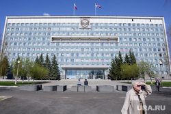 Виды Перми, заксобрание, законодательное собрание пермского края