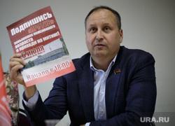 Пресс конференция оппозиции КПРФ и ЛДПР. Пермь, малых игорь, предвыборная агитация