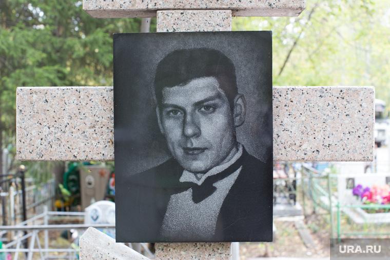 Рябковское кладбище. Курган, кладбище рябково, нелюбин олег