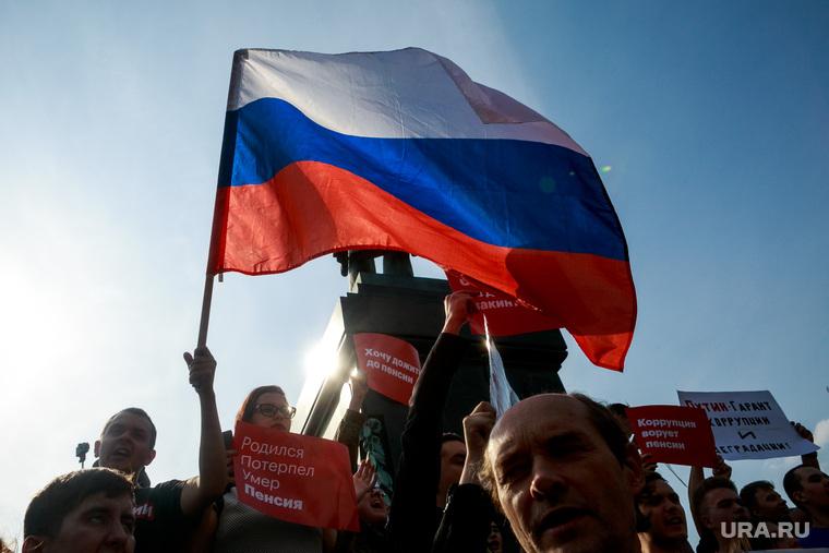 Митинг против пенсионной реформы сторонников Алексея Навального в Москве. Москва, российский флаг, митинг, триколор, флаг россии, протесты, пенсионная реформа